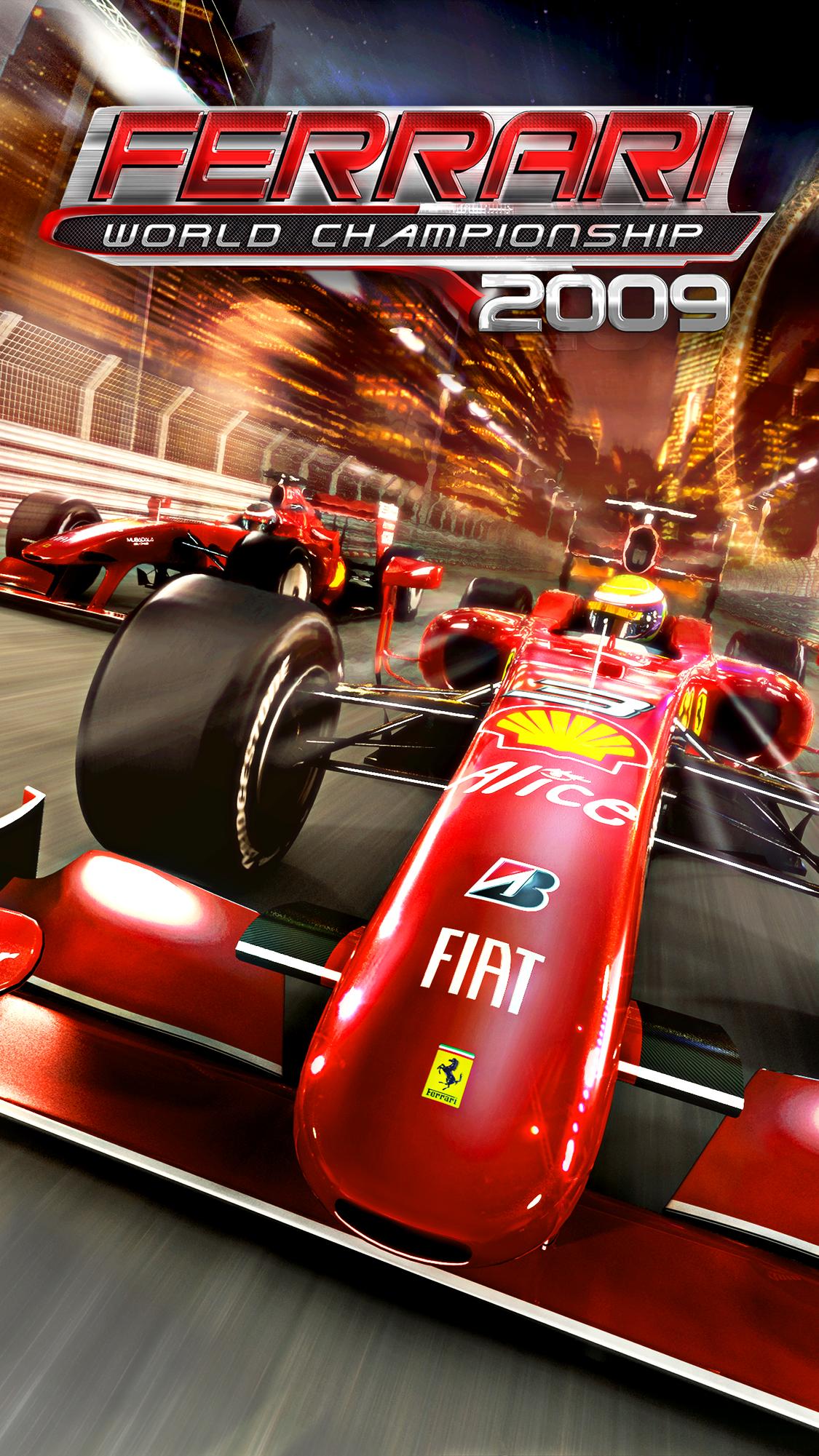 Ferrari World...
