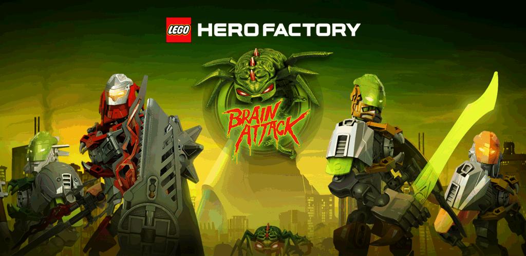 LEGO Hero Factory Br...